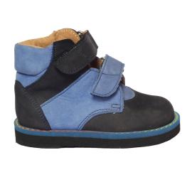 Magas szárú supinált gyerek bőr cipő