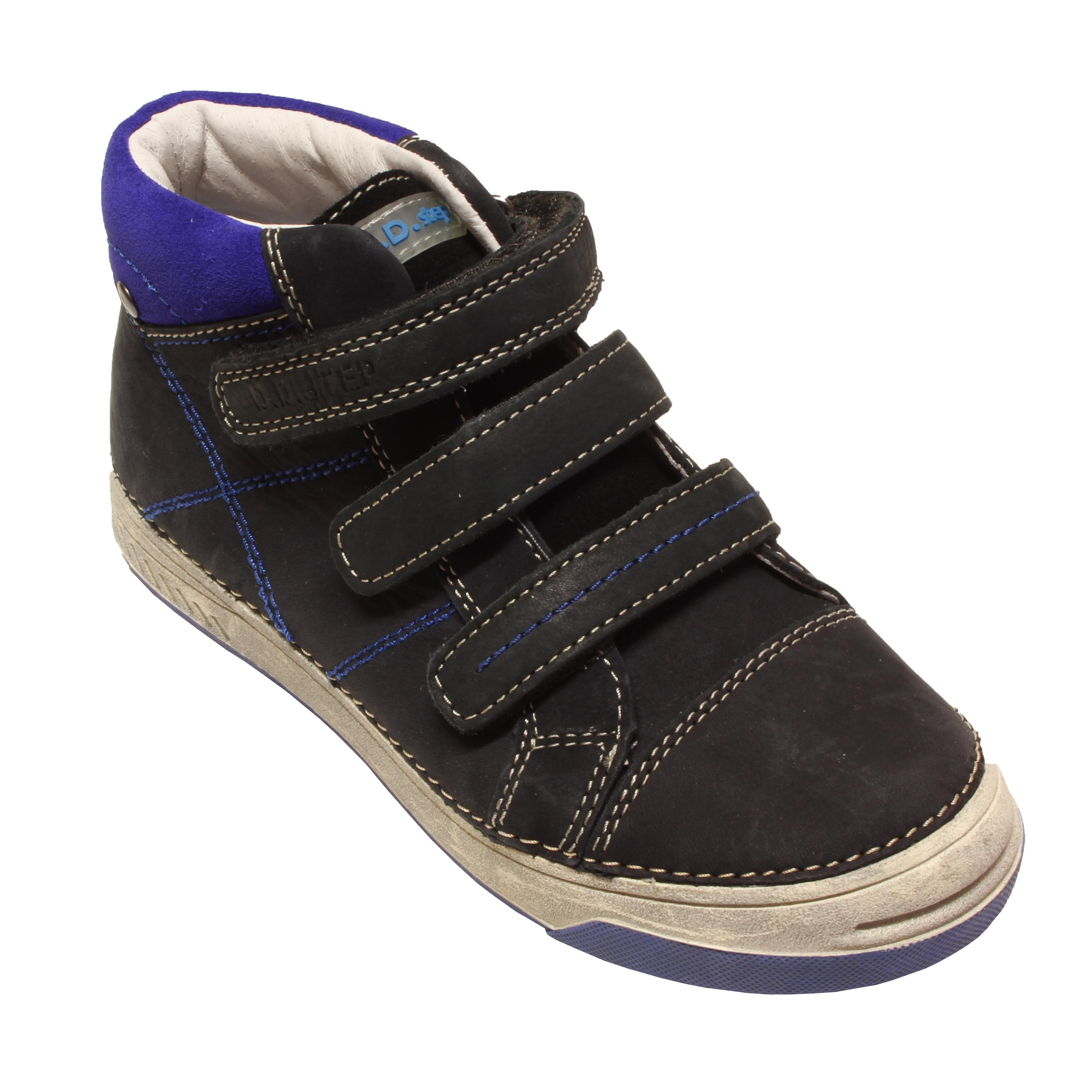 D.d step gyerekcipő 040-2B  1aa6d2c0c4